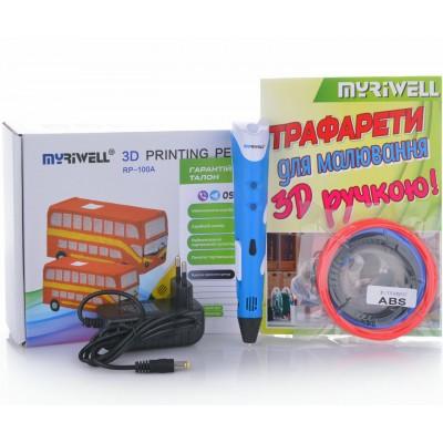 3D-ручка MYRIWELL RP-100A Blue