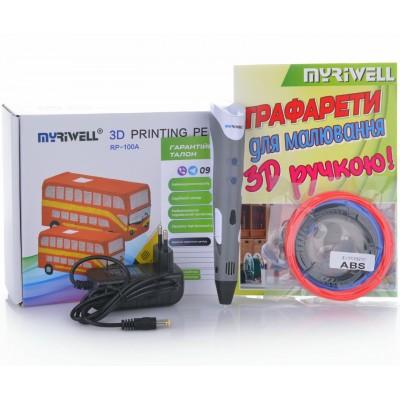 3D-ручка MYRIWELL RP-100A Gray