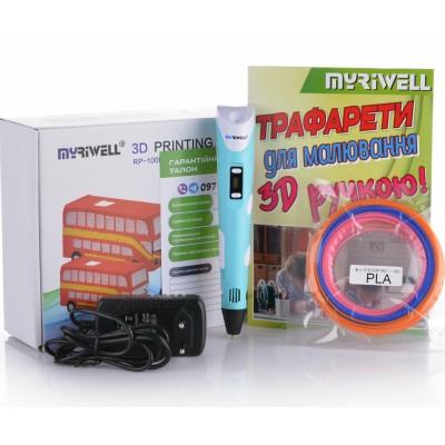 3D-ручка MYRIWELL RP-100B Blue (ABS, PLA)