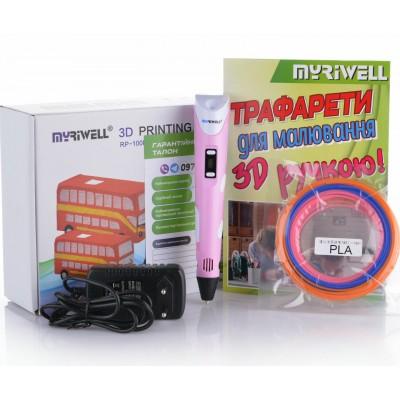 3D-ручка MYRIWELL RP-100B Pink (ABS, PLA)