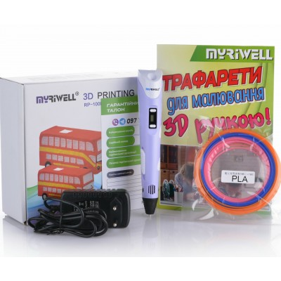 3D-ручка MYRIWELL RP-100B Purple (ABS, PLA)