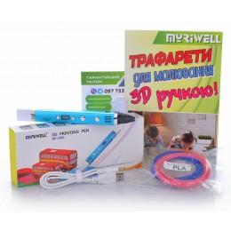 3D-ручка MYRIWELL RP-100C Blue (ABS, PLA, PCL)