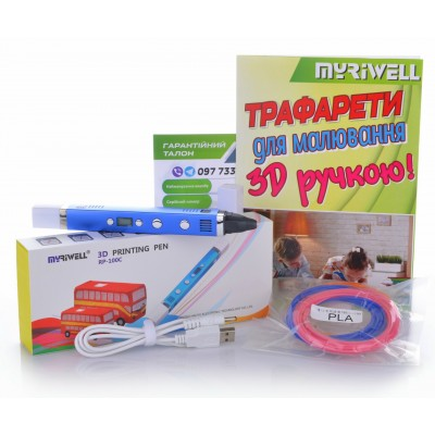 3D-ручка MYRIWELL RP-100C Dark Blue (ABS, PLA, PCL)