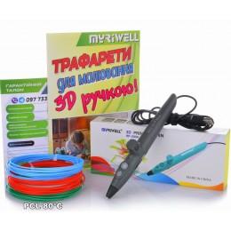 3D-ручка MYRIWELL RP-200A Grey (PCL)