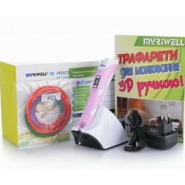 3D-ручка MYRIWELL RP-200B Pink (PLA, PCL)