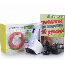 3D-ручка MYRIWELL RP-200B Purple (PLA, PCL)