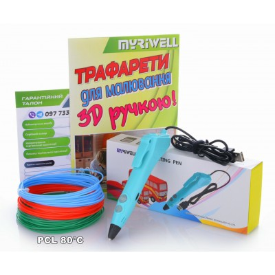 3D-ручка MYRIWELL RP-200C Blue (PCL)