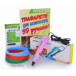 3D-ручка MYRIWELL RP-200C Pink (PCL)