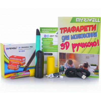 3D-ручка MYRIWELL RP-300A Green (PCL) + Внешний аккумулятор MYRIWELL B14-300A