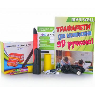 3D-ручка MYRIWELL RP-300A Red (PCL) + Внешний аккумулятор MYRIWELL B14-300A