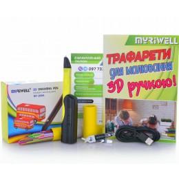 3D-ручка MYRIWELL RP-300A Yellow (PCL) + Внешний аккумулятор MYRIWELL B14-300A