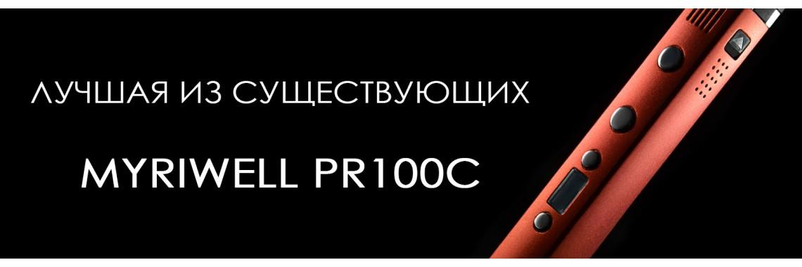 Myriwell RP-100C